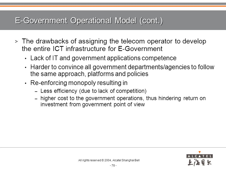 E-Government Operational Model (cont.)