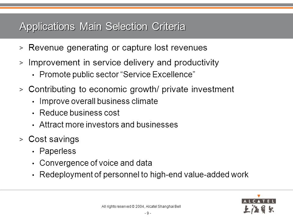 Applications Main Selection Criteria