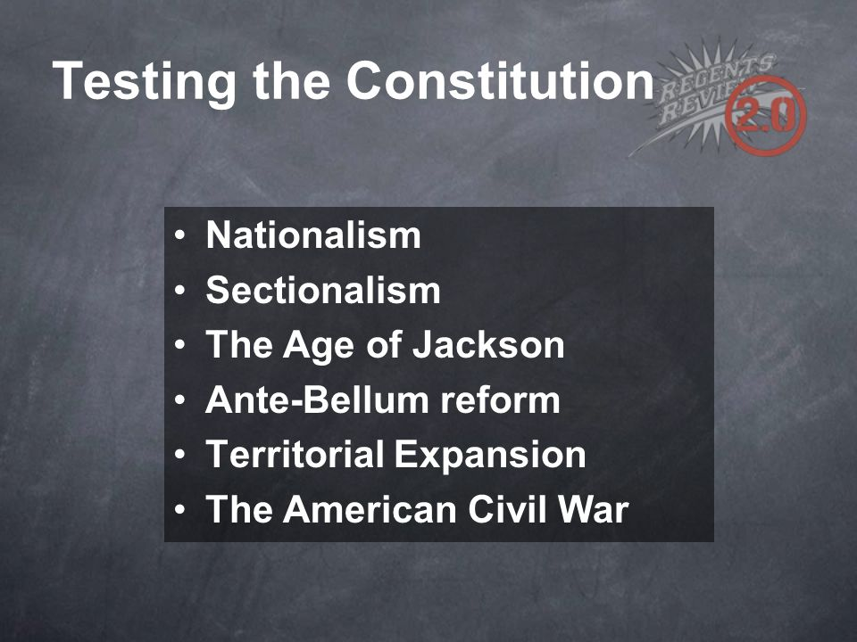 Testing the Constitution