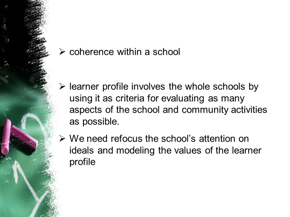 coherence within a school