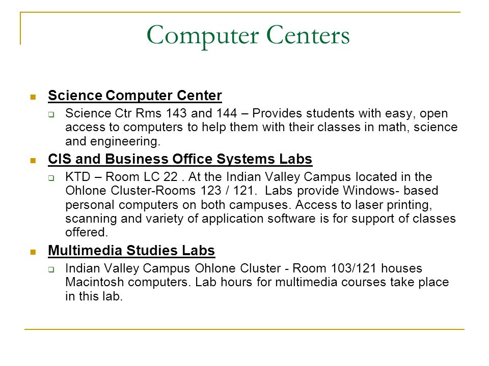 Computer Centers Science Computer Center
