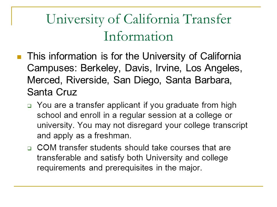 University of California Transfer Information