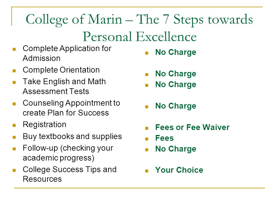 College of Marin – The 7 Steps towards Personal Excellence