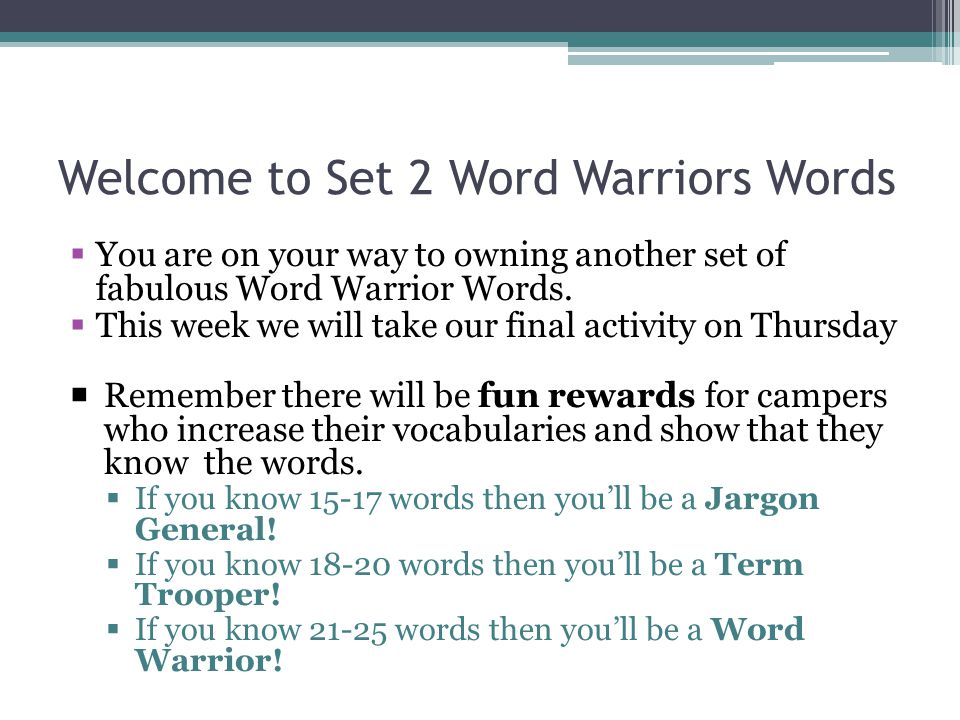 Welcome to Set 2 Word Warriors Words