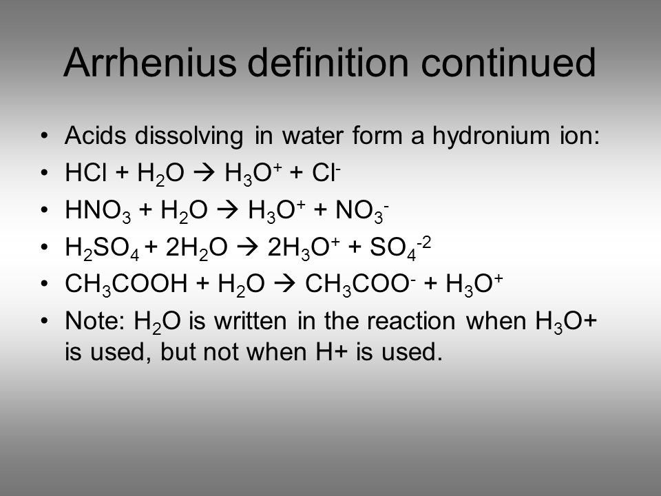 Arrhenius definition continued