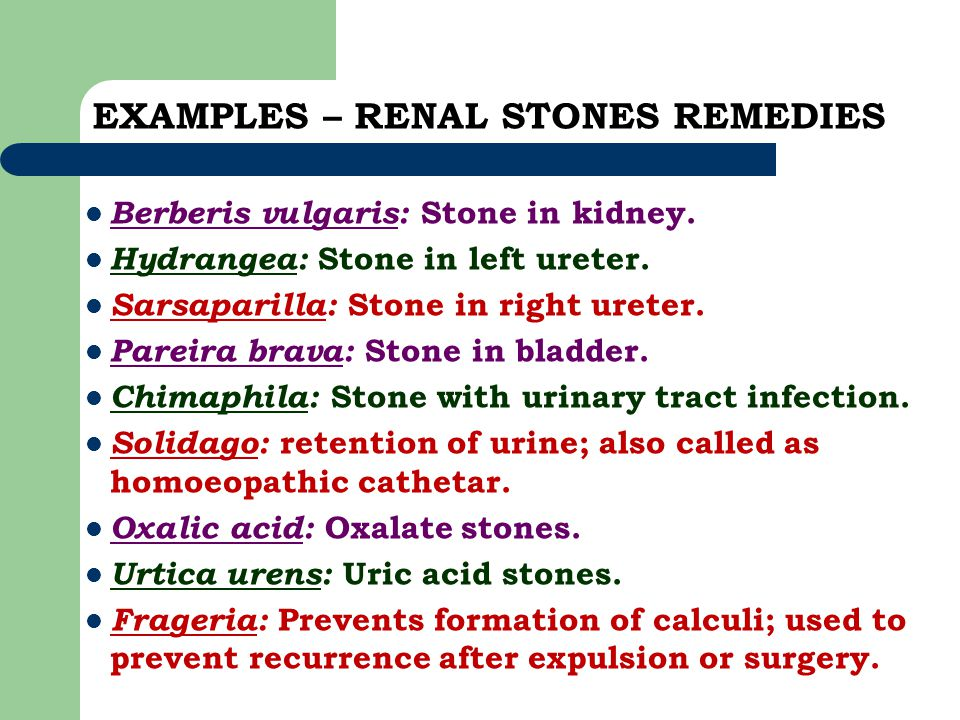 stone homeopathic treatment