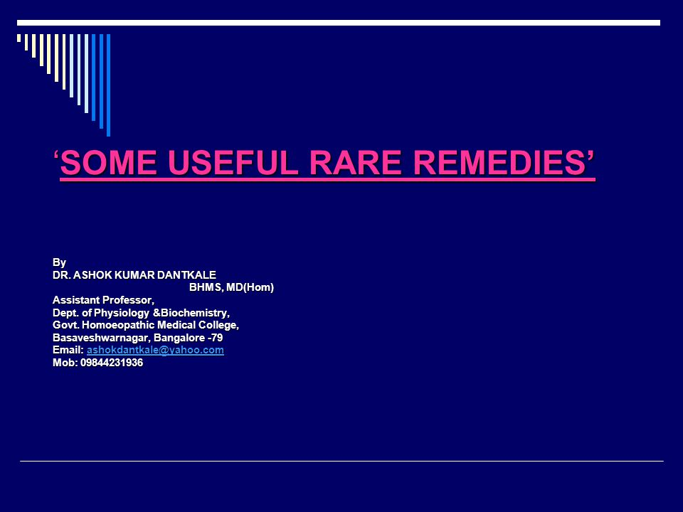 'SOME USEFUL RARE REMEDIES' By DR. ASHOK KUMAR DANTKALE
