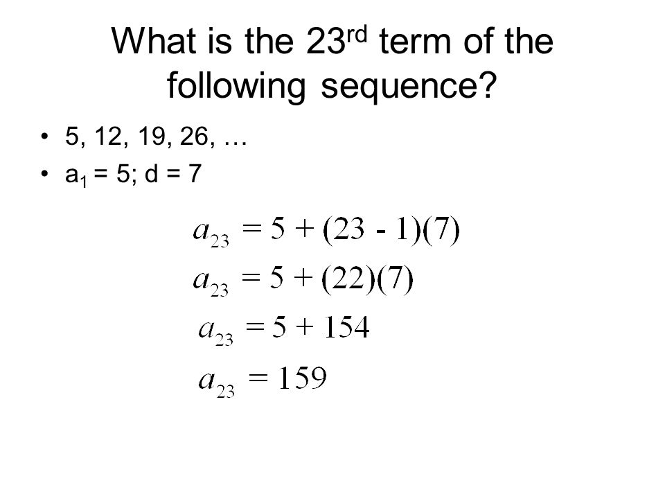What is the 23rd term of the following sequence