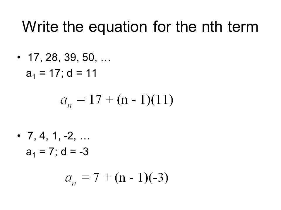 Write the equation for the nth term