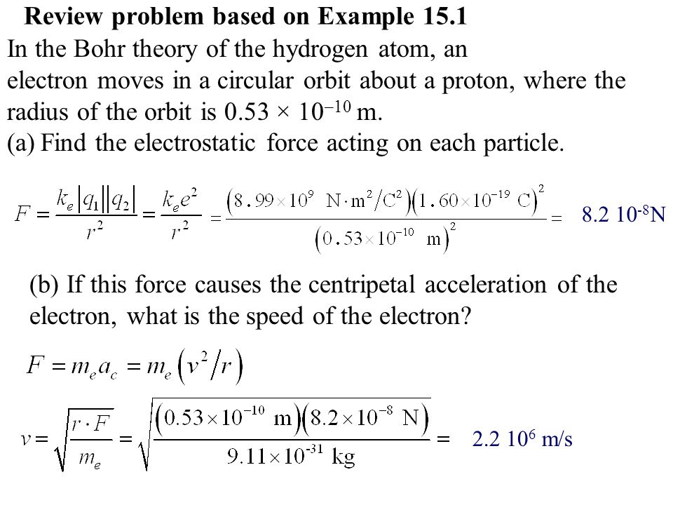 Review problem based on Example 15.1