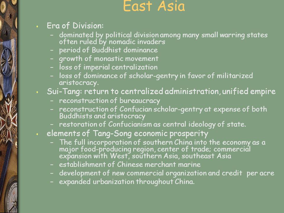 East Asia Era of Division: