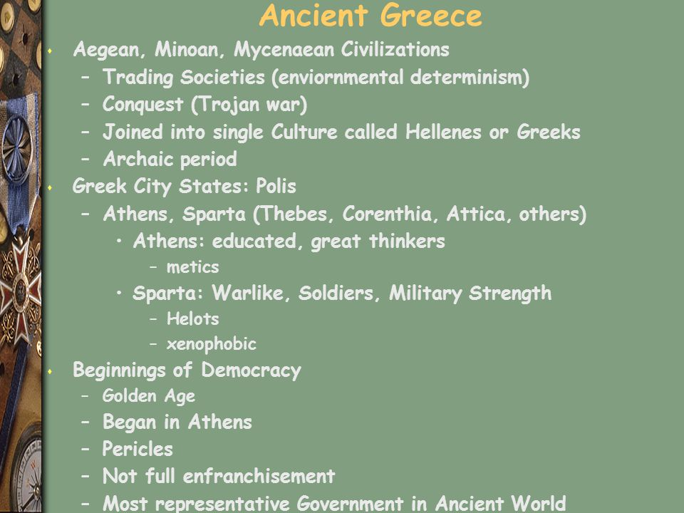Ancient Greece Aegean, Minoan, Mycenaean Civilizations
