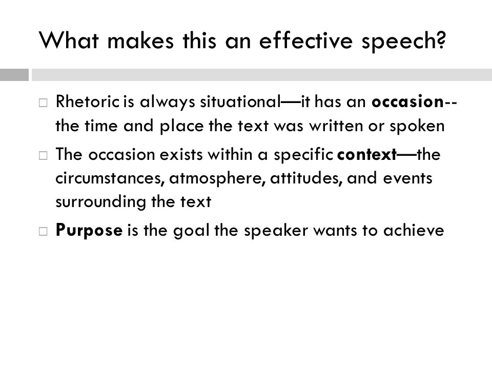What makes this an effective speech