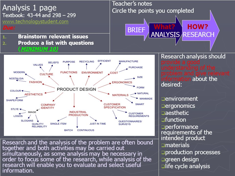 Analysis 1 page Textbook: and 298 – 299 www. technologystudent