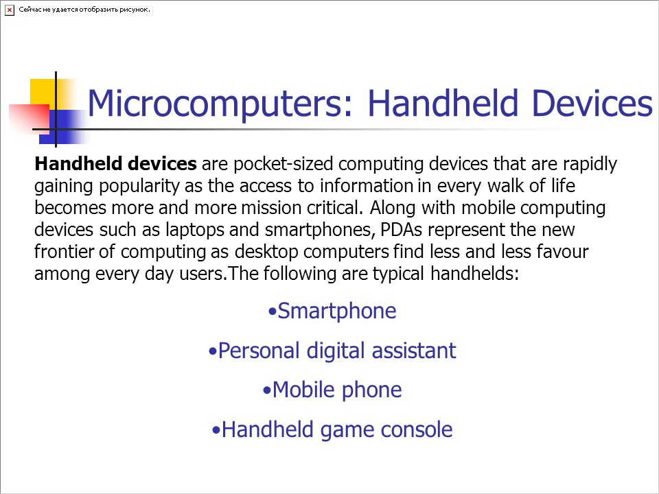 Microcomputers: Handheld Devices