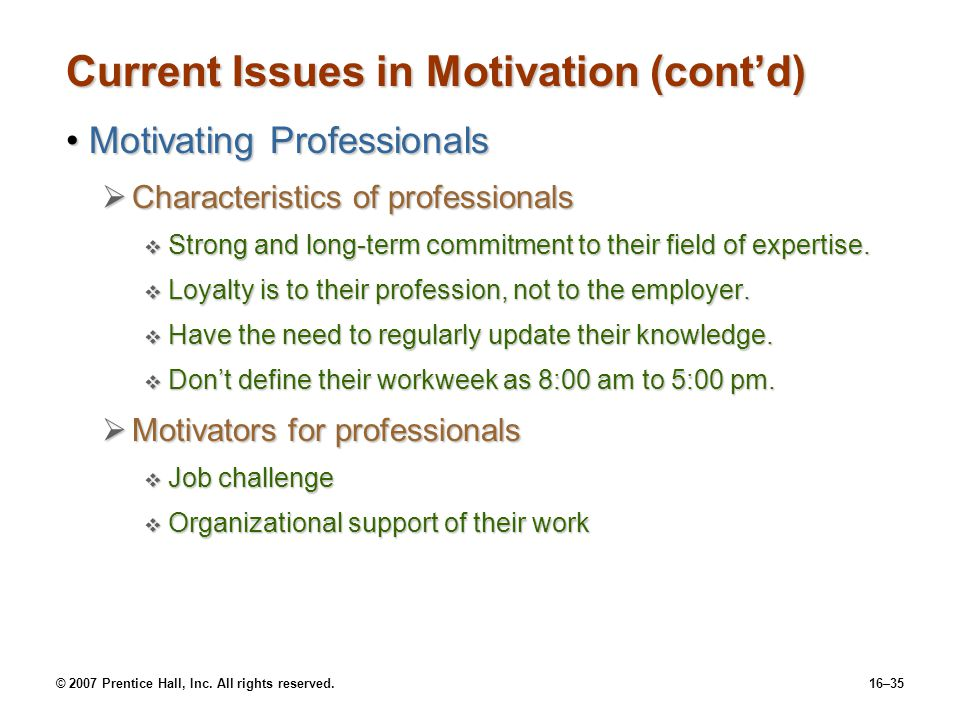 what implications does employee motivation have Understanding the impacts of employee benefits on how your organization can attract and retain capable employees is beneficial benefits make your organization an attractive place to work and can motivate employees to stay an attractive benefits package enhances an organization's image as an employer of choice.