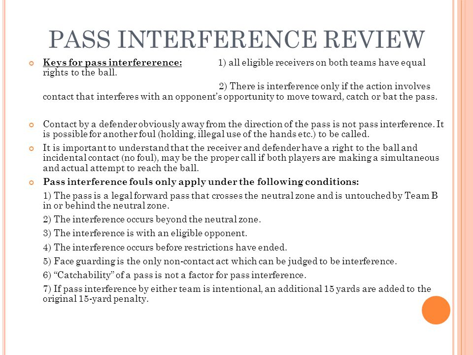 PASS INTERFERENCE REVIEW