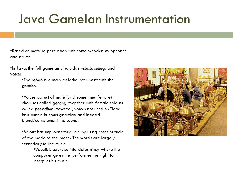 Java Gamelan Instrumentation
