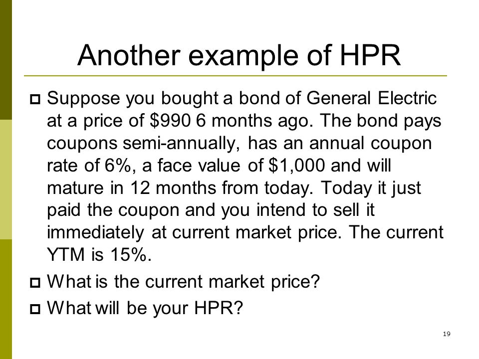 Another example of HPR