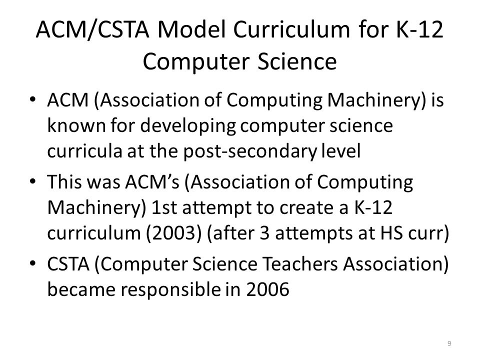 ACM/CSTA Model Curriculum for K-12 Computer Science