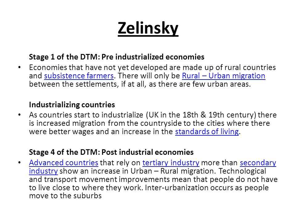 Zelinsky Stage 1 of the DTM: Pre industrialized economies.
