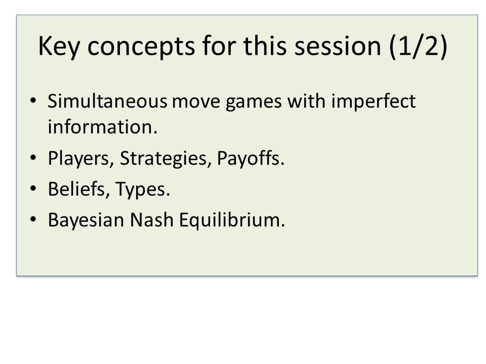 Key concepts for this session (1/2)