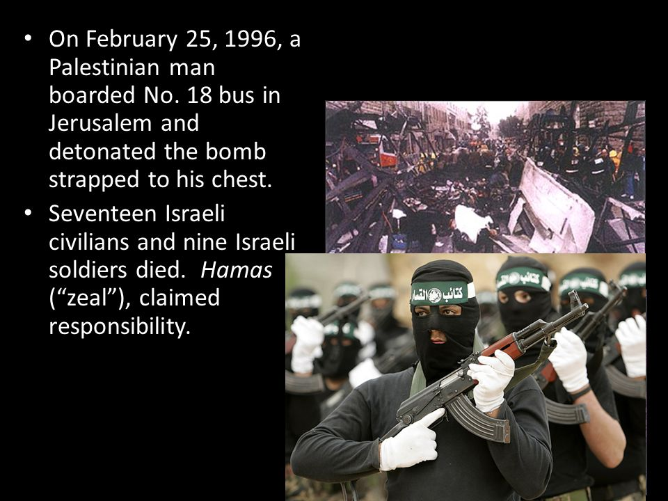On February 25, 1996, a Palestinian man boarded No