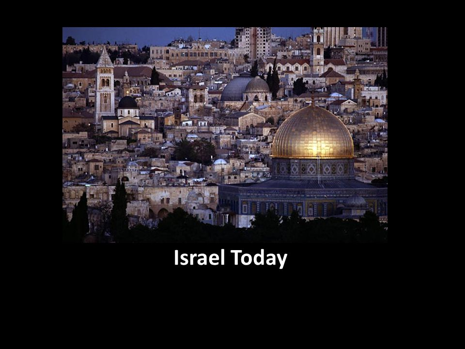 Israel Today