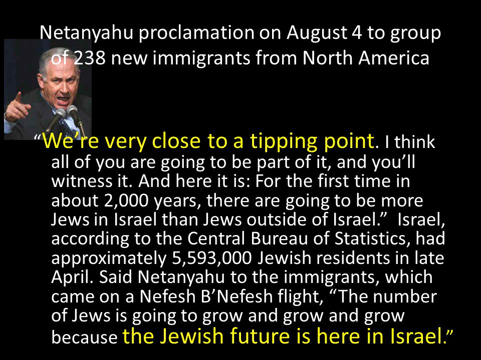 Netanyahu proclamation on August 4 to group of 238 new immigrants from North America