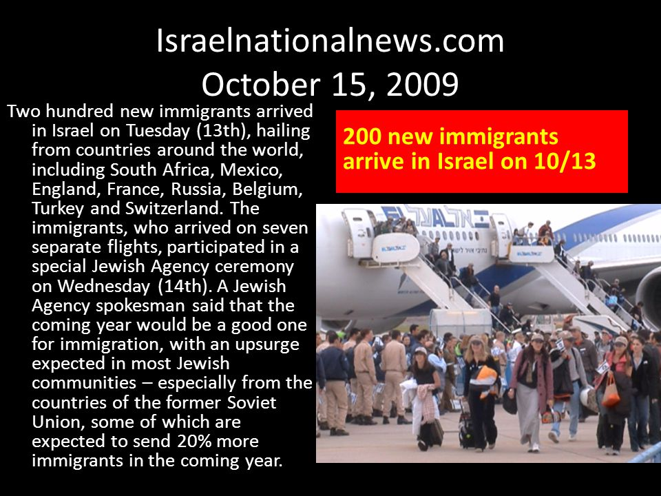 Israelnationalnews.com October 15, 2009