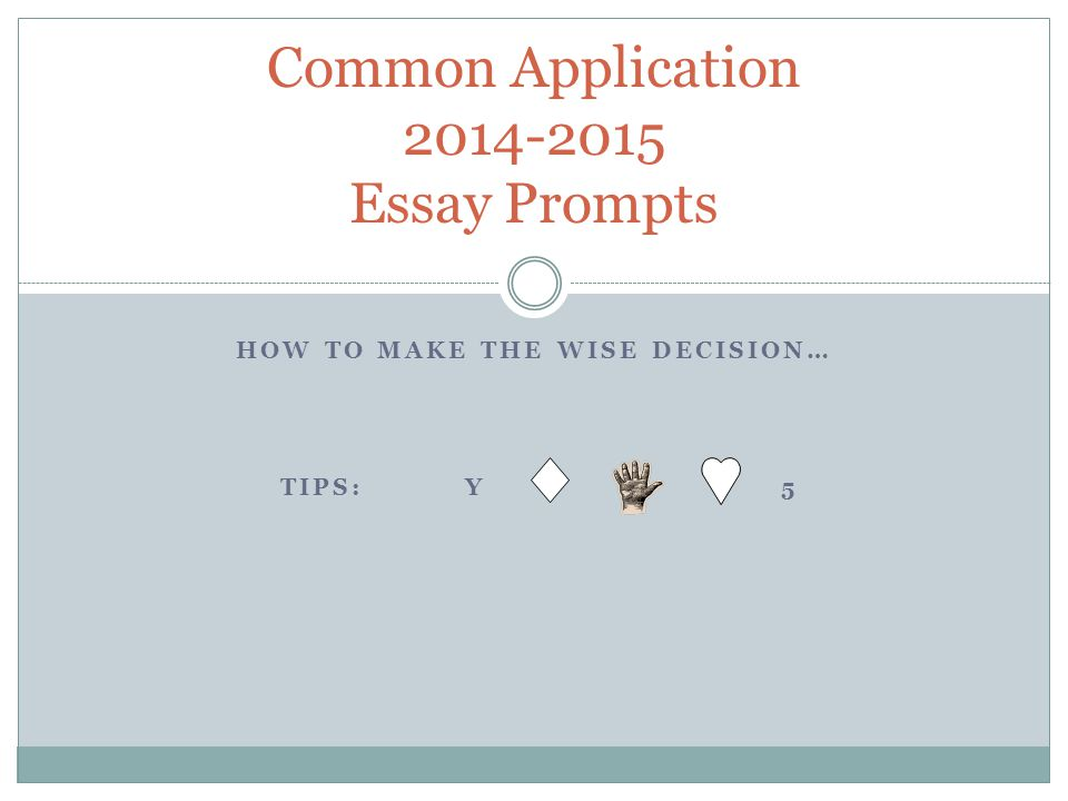Common Application 2014-2015 Essay Prompts