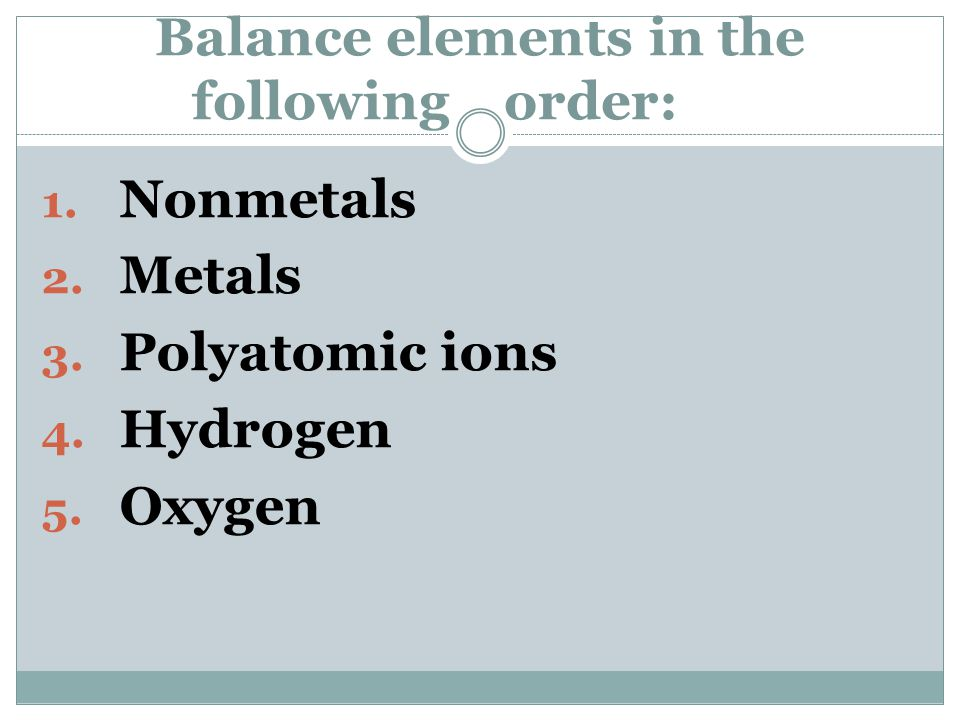 Balance elements in the following order: