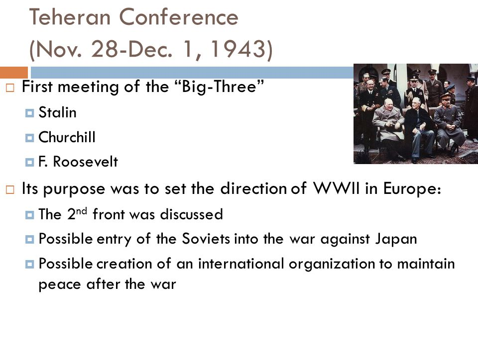 Teheran Conference (Nov. 28-Dec. 1, 1943)‏