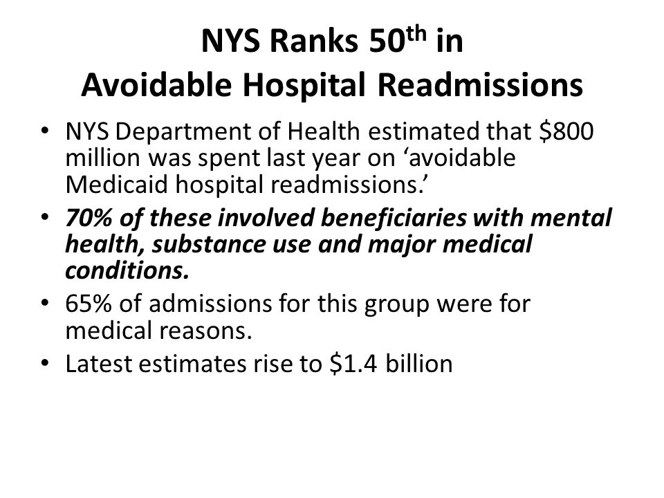NYS Ranks 50th in Avoidable Hospital Readmissions