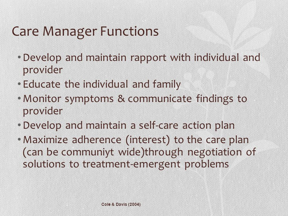 Care Manager Functions
