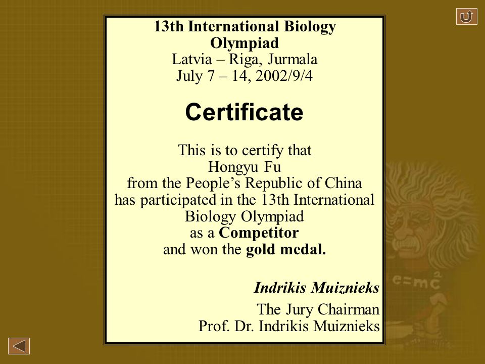 13th International Biology