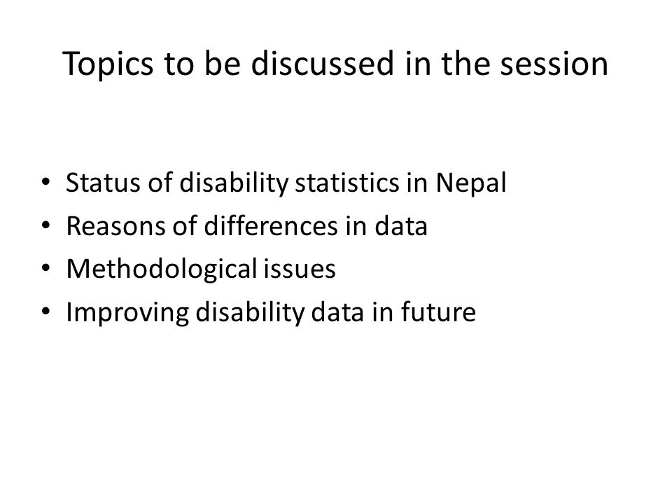 Topics to be discussed in the session