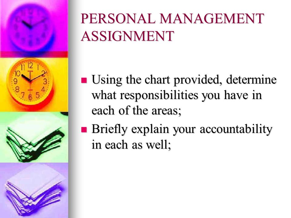 PERSONAL MANAGEMENT ASSIGNMENT