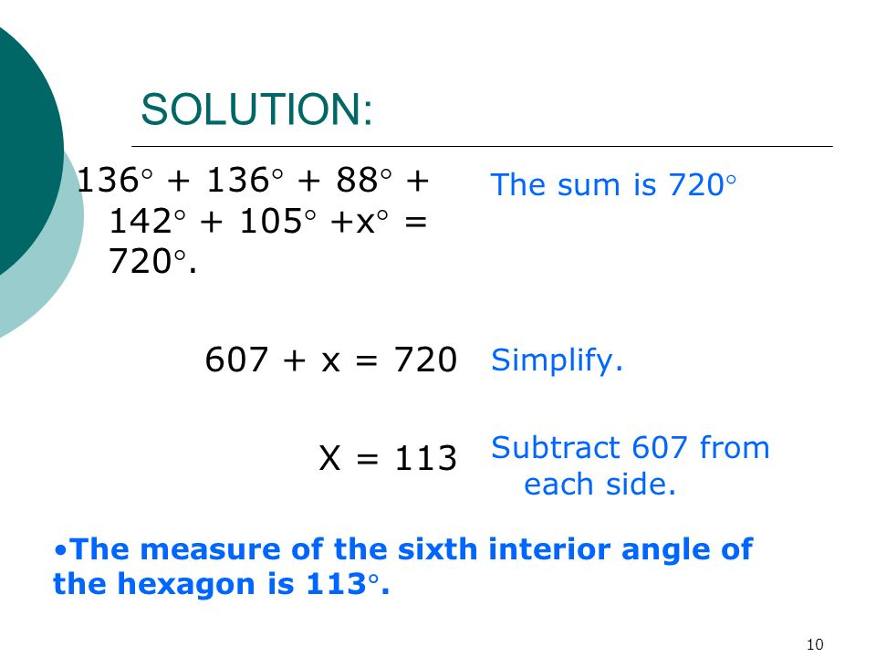 SOLUTION: 136 + 136 + 88 + 142 + 105 +x = 720. 607 + x = 720