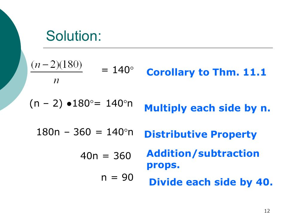 Solution: = 140 Corollary to Thm. 11.1 (n – 2) ●180= 140n