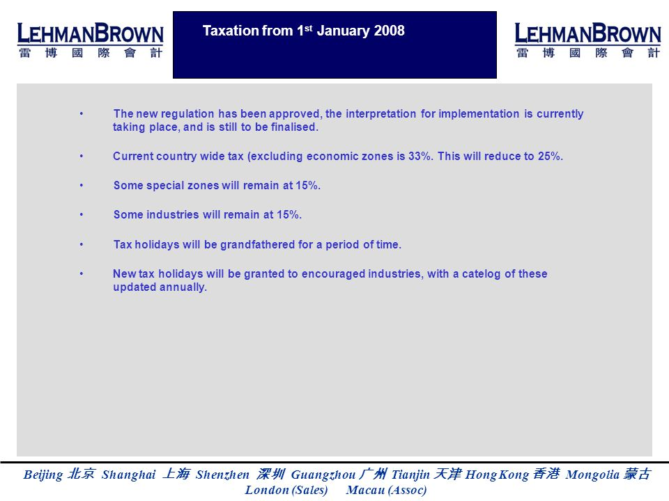 Taxation from 1st January 2008