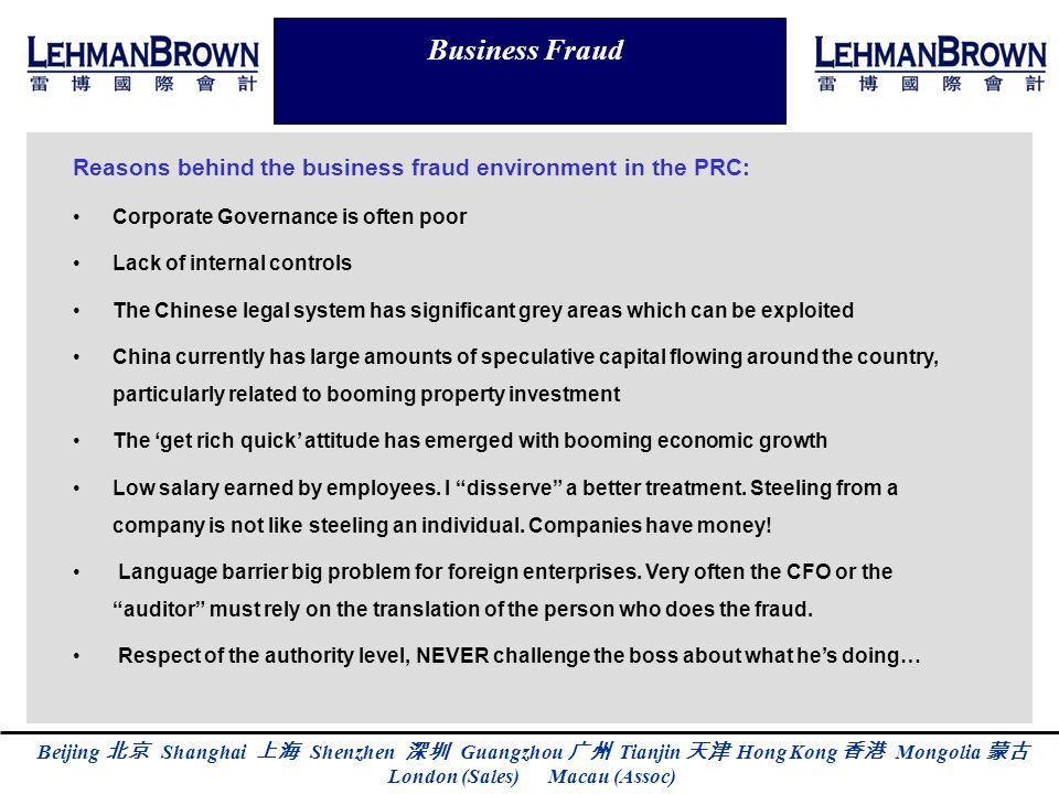 Business Fraud Reasons behind the business fraud environment in the PRC: Corporate Governance is often poor.