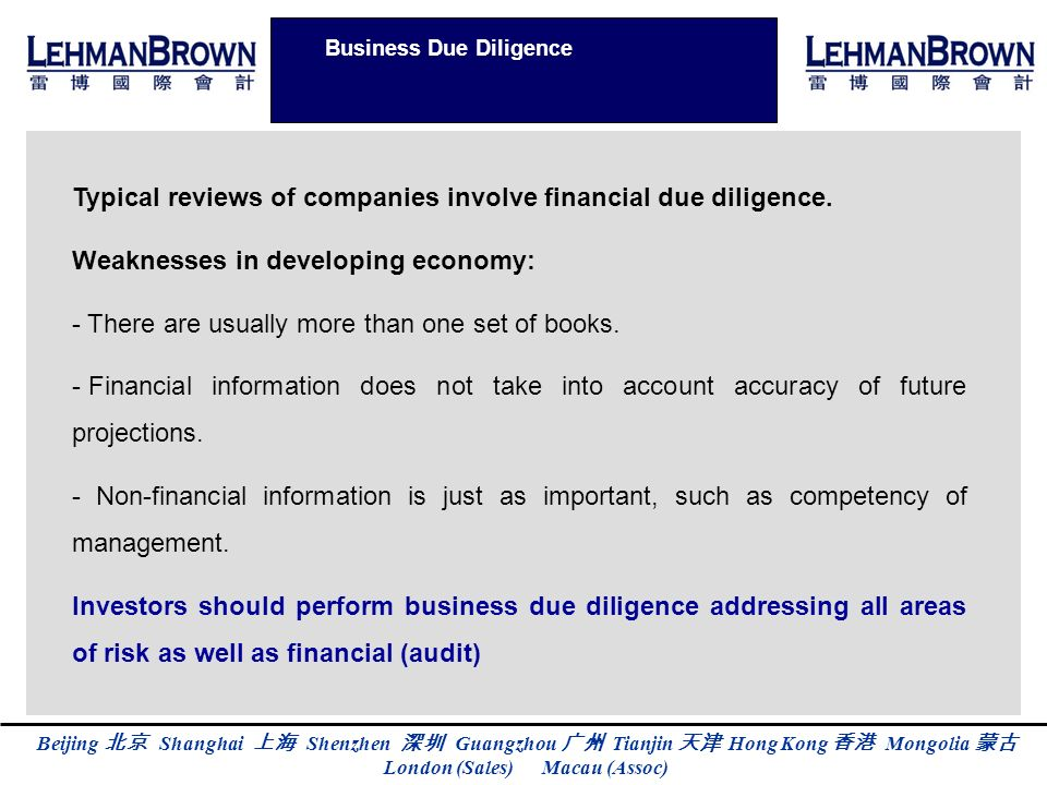 Typical reviews of companies involve financial due diligence.