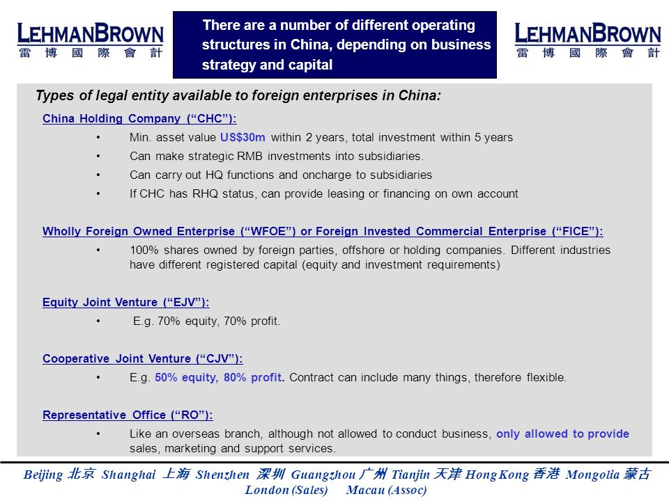 Types of legal entity available to foreign enterprises in China: