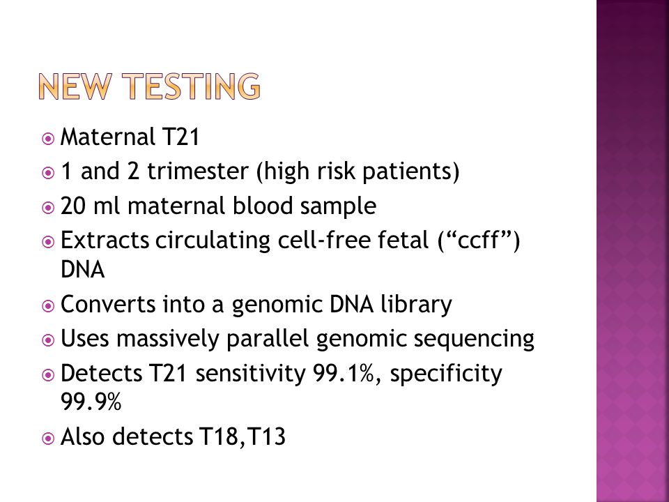 New testing Maternal T21 1 and 2 trimester (high risk patients)