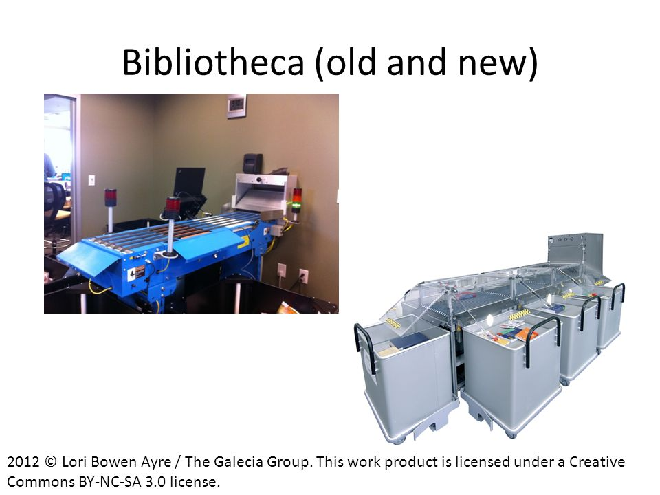 Bibliotheca (old and new)