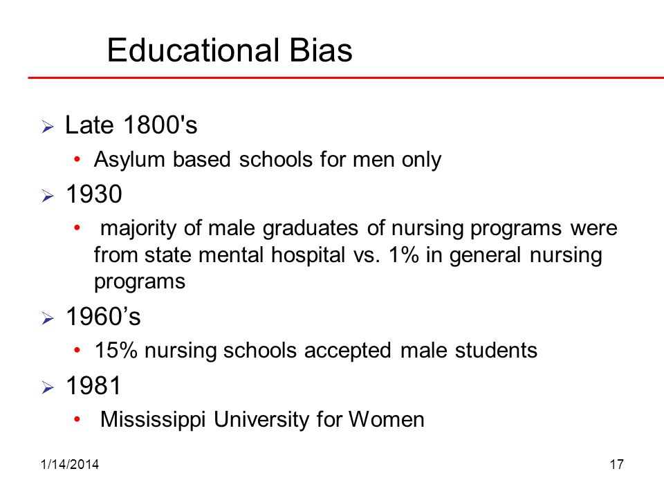 Educational Bias Late 1800 s 1930 1960's 1981