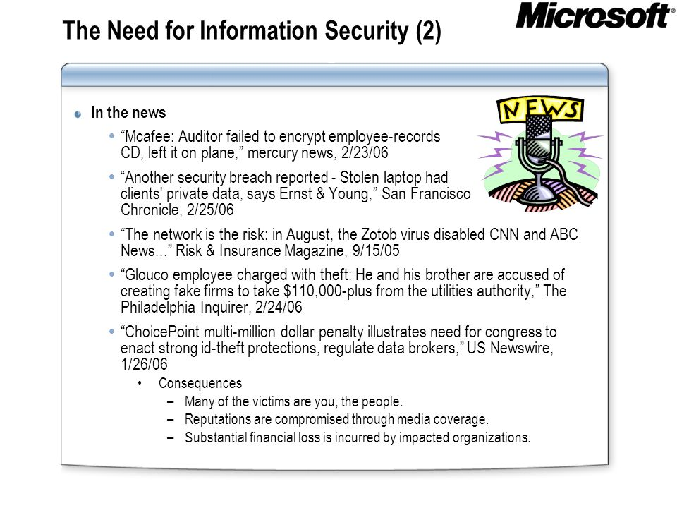 The Need for Information Security (2)