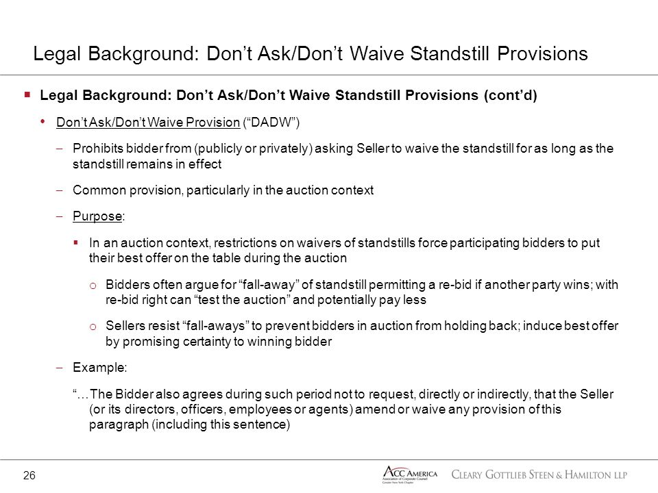 Legal Background: Don't Ask/Don't Waive Standstill Provisions