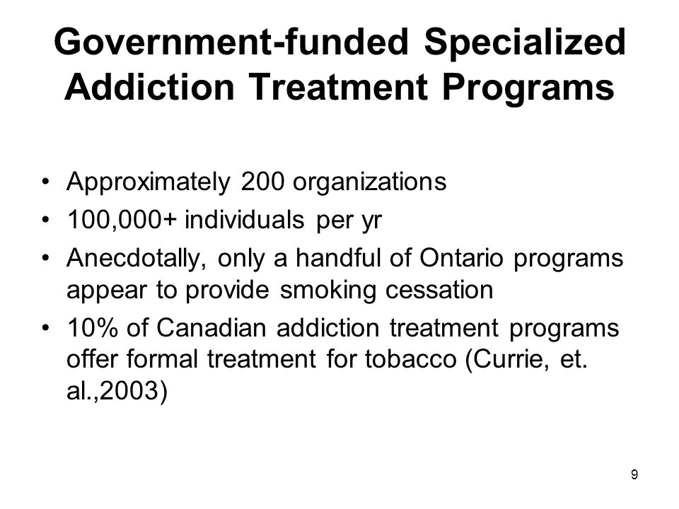 Government-funded Specialized Addiction Treatment Programs